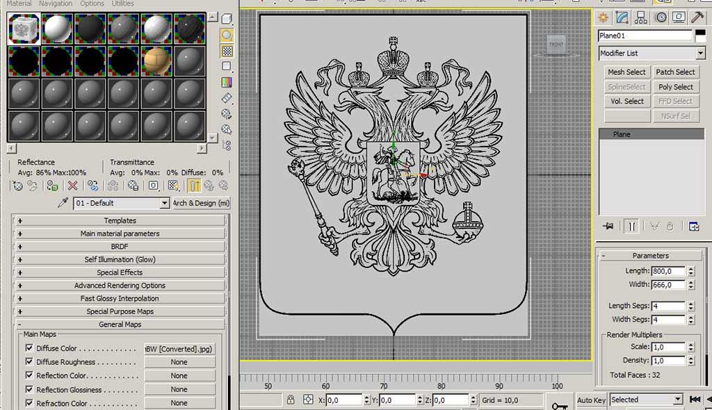 программа для создания герба - фото 7